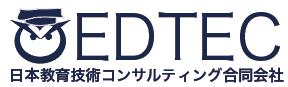 日本教育技術コンサルティング合同会社